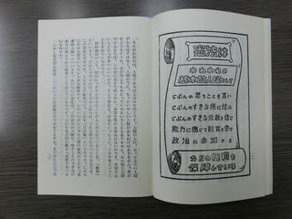 CIMG0259.JPG