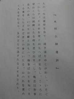 CIMG0291.JPG