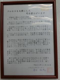 CIMG0381.JPG