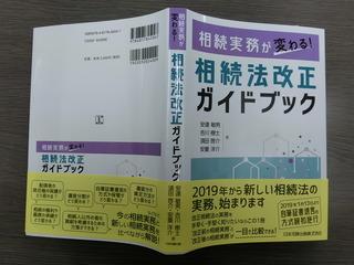 CIMG0457.JPG