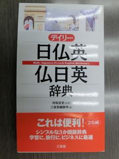 CIMG0506.JPG