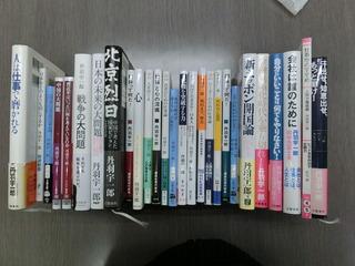 丹羽さんの本.JPG