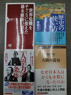 歴史に学ぶ.JPG